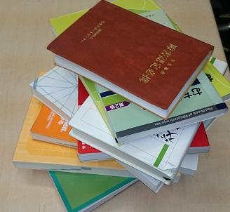 towerofbooks2.jpg